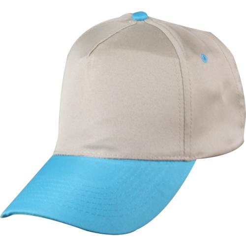 bej-turkuaz-siperli-şapka