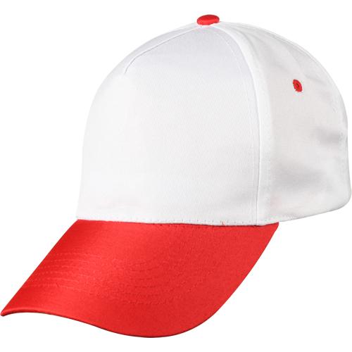 beyaz-kırmızı-siperli-şapka