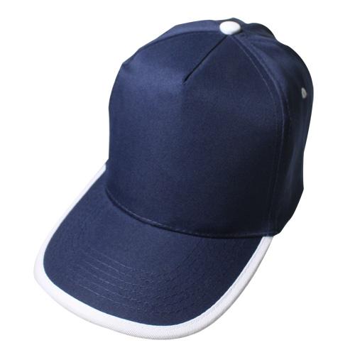 lacivert-beyaz-biyeli-şapka