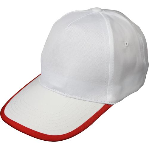 beyaz-kırmızı-biyeli-şapka