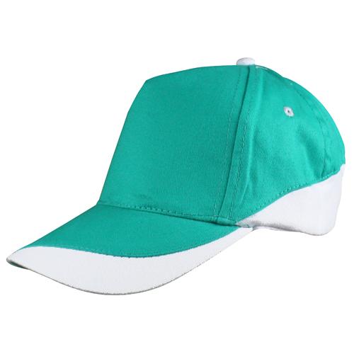 yeşil-beyaz-parçalı-şapka